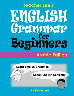 Teacher Lee's English grammar for beginners